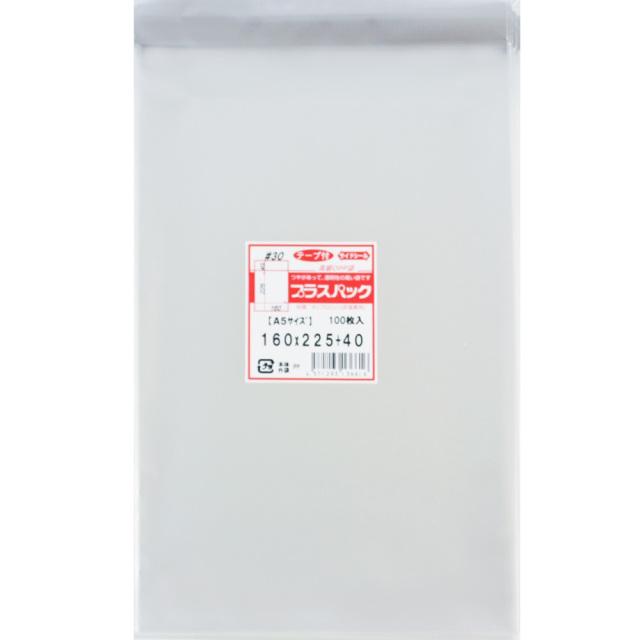 OPP袋 [A5] 横160x縦225+40mm テープ付き (5,000枚) 30# プラスパック T319