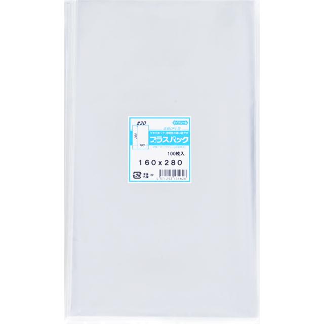 A5 用 OPP袋 ( 30#x 160x280 ) ( 100枚 ) プラスパック P051