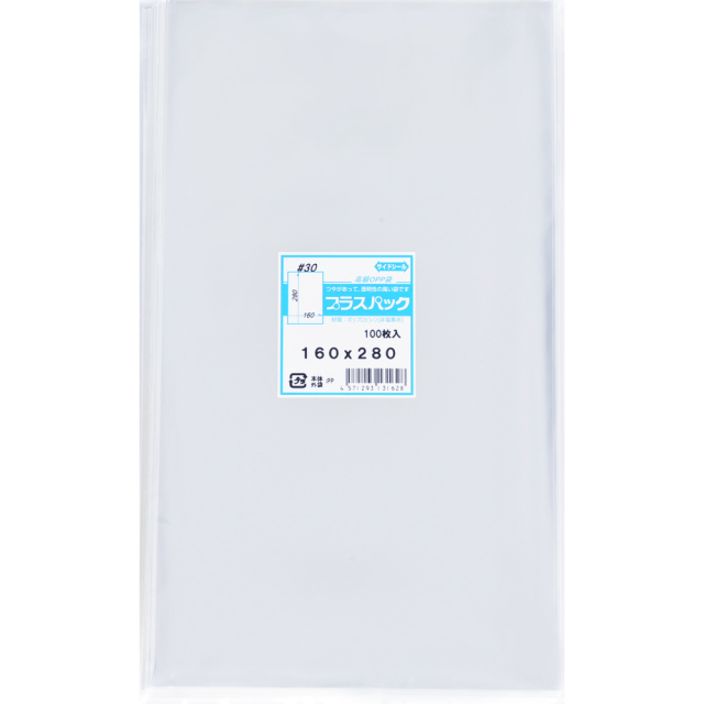 OPP袋 [A5サイズ] 横160x縦280mm テープなし (100枚) 30# プラスパック P051