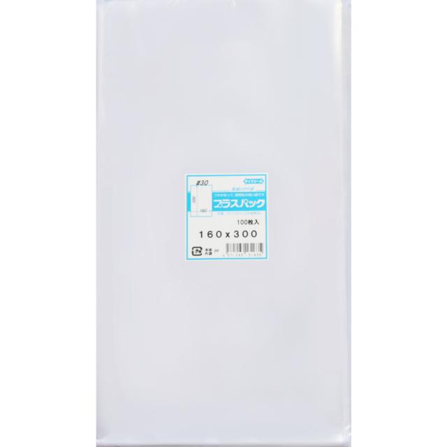 OPP袋 ( 30#x 160x300 ) ( 100枚 ) プラスパック P052