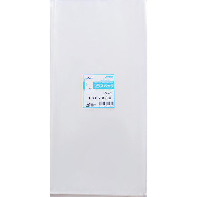 OPP袋 ( 30#x 160x330 ) ( 100枚 ) プラスパック P053