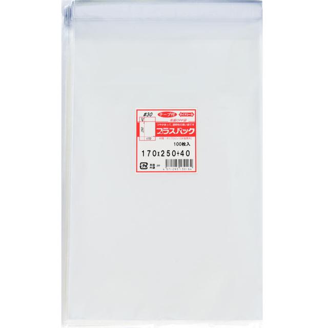 OPP袋 横170x縦250+40mm テープ付き (100枚) 30# プラスパック T320
