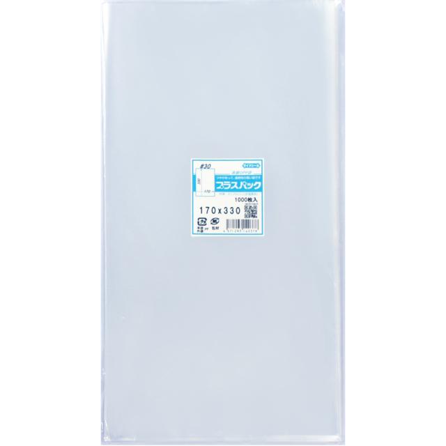 OPP袋 横170x縦330mm テープなし (100枚) 30# プラスパック P056
