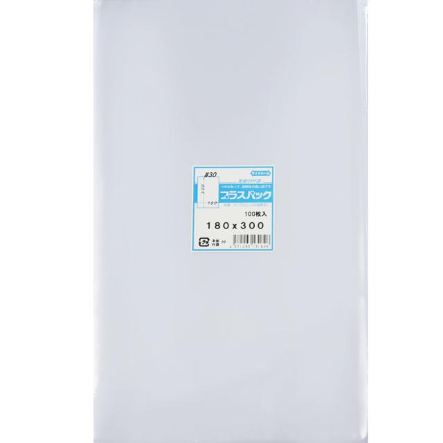 OPP袋 ( 30#x 180x300 ) ( 100枚 ) プラスパック P058
