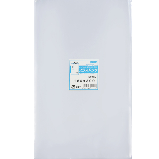OPP袋 横180x縦300mm テープなし (100枚) 30# プラスパック P058