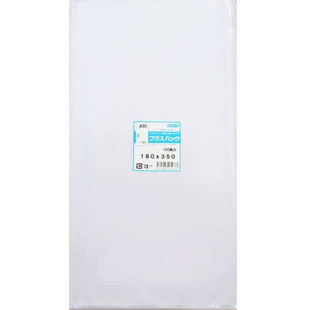 OPP袋 ( 30#x 180x350 ) ( 100枚 ) プラスパック P059