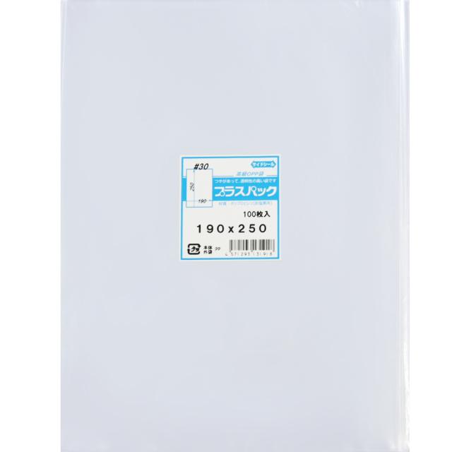 OPP袋 横190x縦250mm テープなし (100枚) 30# プラスパック P060