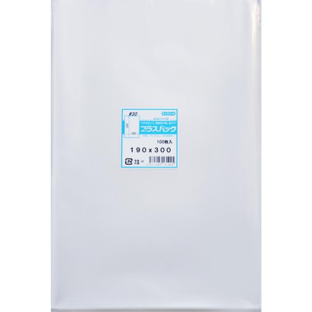 OPP袋 横190x縦300mm テープなし (100枚) 30# プラスパック P061
