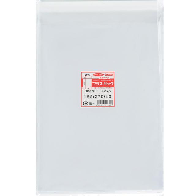 OPP袋 [B5] 横195x縦270+40mm テープ付き (100枚) 30# プラスパック T322