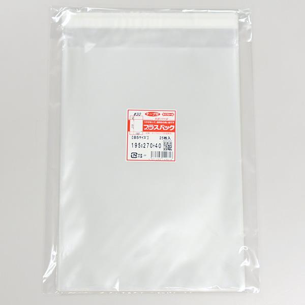 B5テープ付き   25枚パック商品