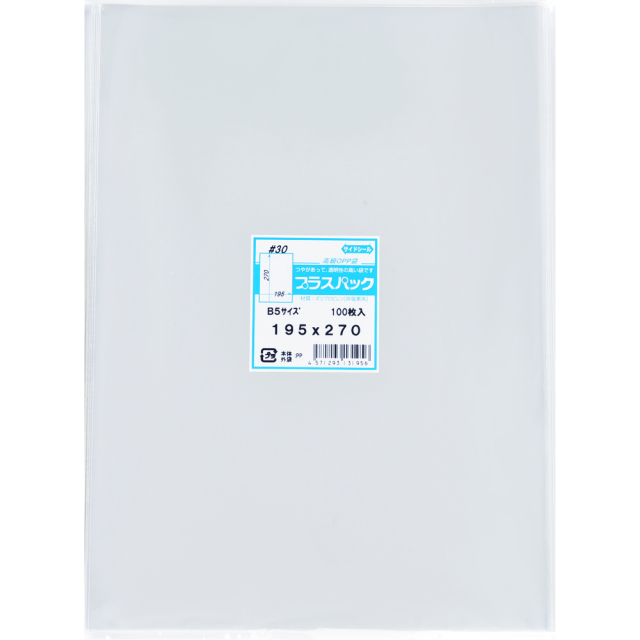 B5 用 OPP袋 ( 30#x 195x270 ) ( 100枚 ) プラスパック P063