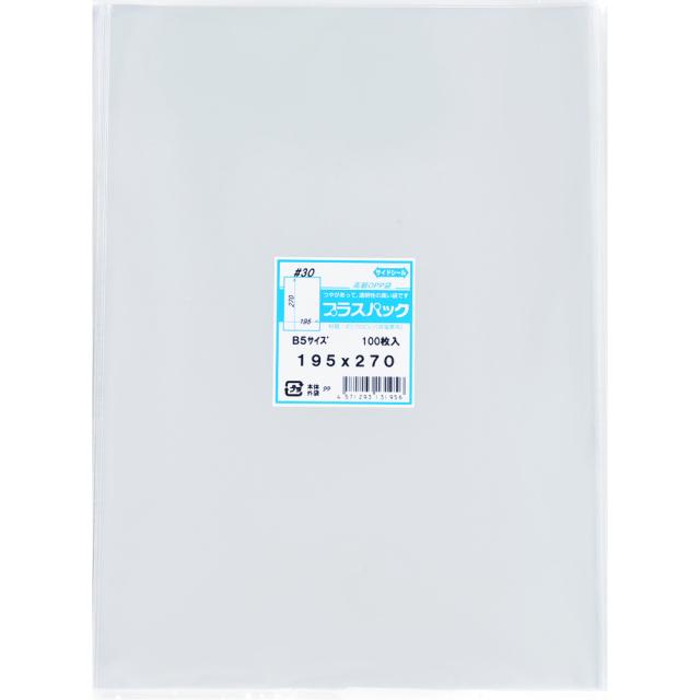 OPP袋 [B5] 横195x縦270mm テープなし (100枚) 30# プラスパック P063
