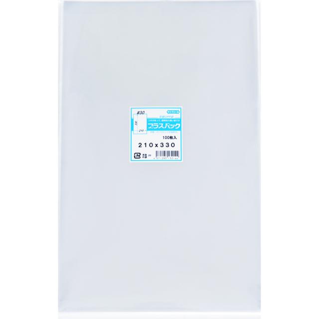 OPP袋 ( 30#x 210x330 ) ( 100枚 ) プラスパック P067