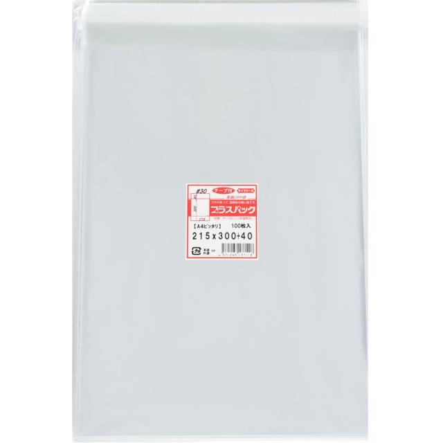 OPP袋 [ A4 ピッタリ] 横215x縦300+40mm テープ付き (100枚) 30# プラスパック T323