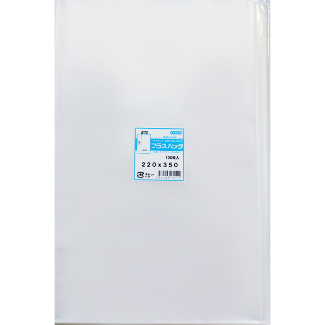 OPP袋 ( 30#x 220x350 ) ( 100枚 )  プラスパック P068