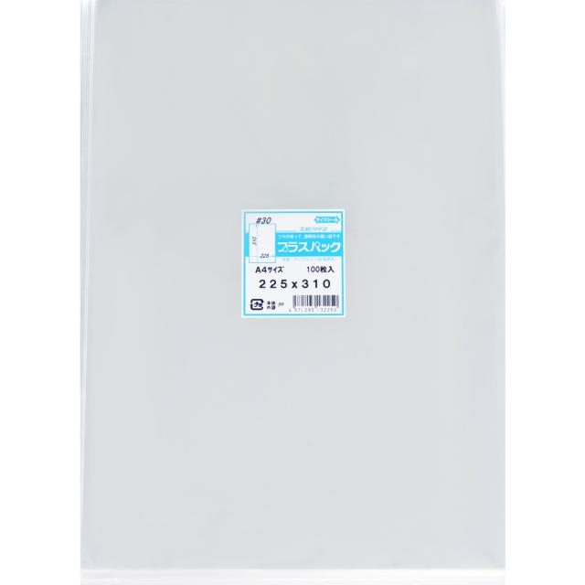 OPP袋 [A4] 横225x縦310mm テープなし (100枚) 30# プラスパック P070