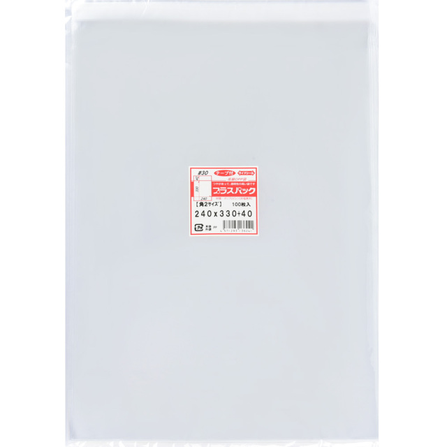 角2 OPP袋 ( 30#x 240x330+40 ) ( 100枚 ) プラスパック T325