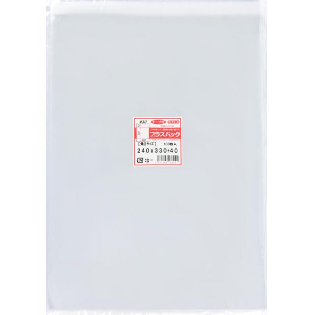 OPP袋 [ 角2 ] 横240x縦330+40mm テープ付き (100枚) 30# プラスパック T325