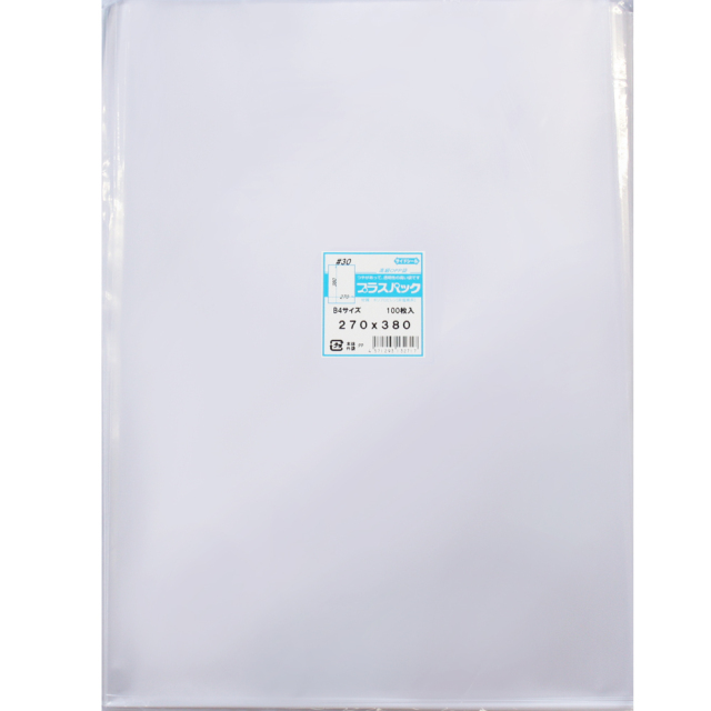 B4 用OPP袋 ( 30#x 270x380 ) ( 100枚 ) プラスパック P076