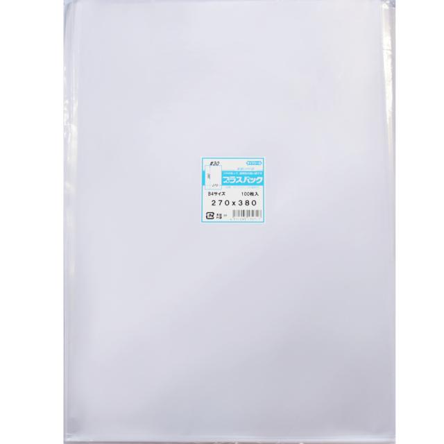 OPP袋 [B4] 横270x縦380mm テープなし (100枚) 30# プラスパック P076
