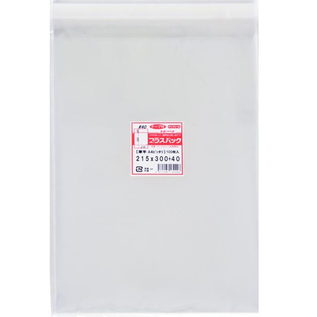 OPP袋 [ A4 ピッタリ] 【厚手】 横215x縦300+40mm テープ付き (100枚) 40# プラスパック T407