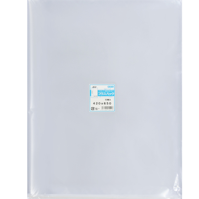 OPP袋 ( 30#x 420x650 ) ( 50枚 ) プラスパック P087