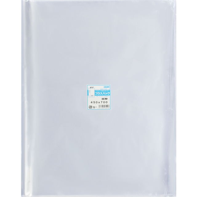 OPP袋 ( 30#x 450x700 ) ( 50枚 ) プラスパック P088