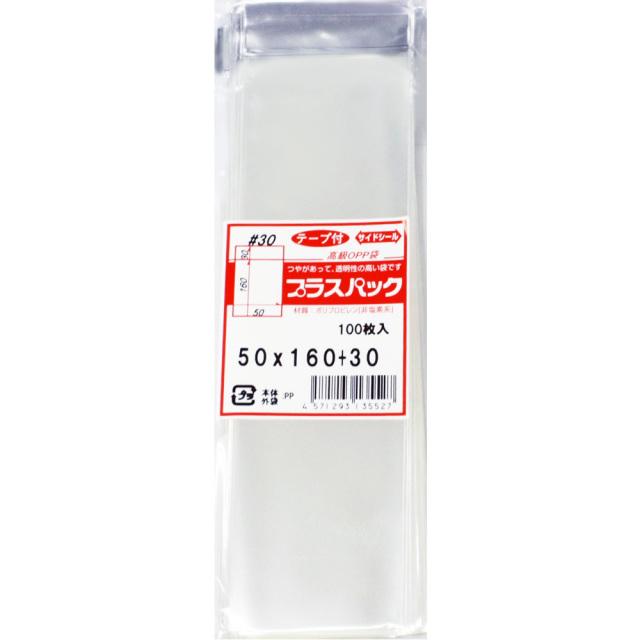 OPP袋 横50x縦160+30mm テープ付き (10,000枚) 30# プラスパック T305