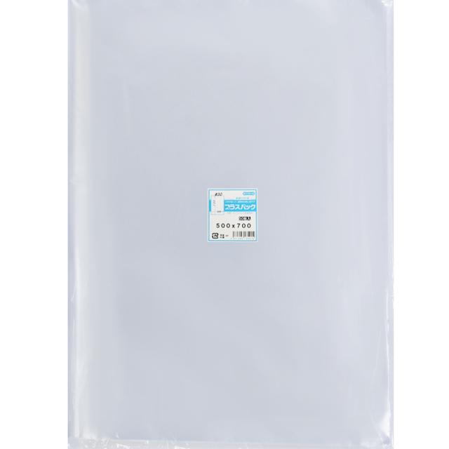 OPP袋 横500x縦700mm テープなし (50枚) 30# プラスパック P089