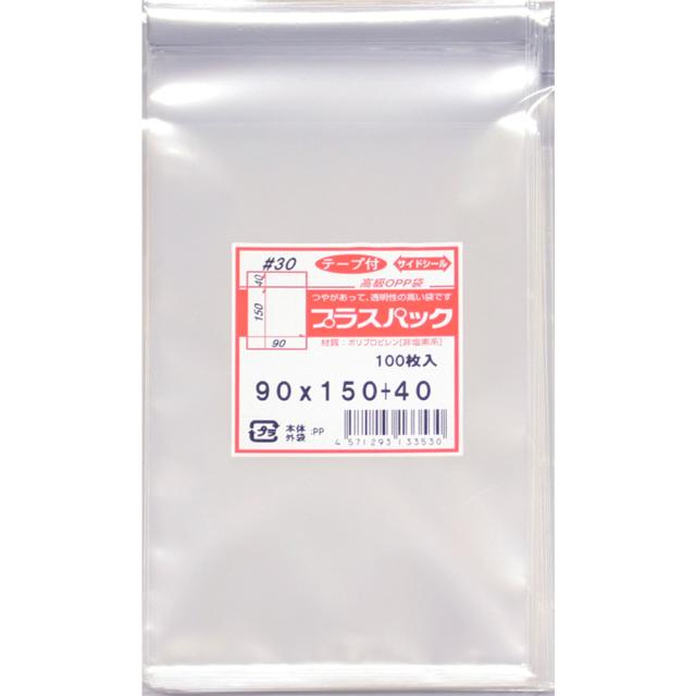 OPP袋 横90x縦150+40mm テープ付き (5,000枚) 30# プラスパック T327