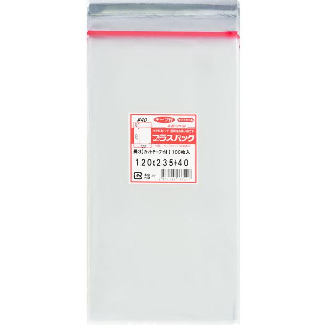 sale 長3 用 OPP袋 【厚手】 ( 40#x 120x235+40 ) ( 100枚 ) カットテープ付 プラスパック T402