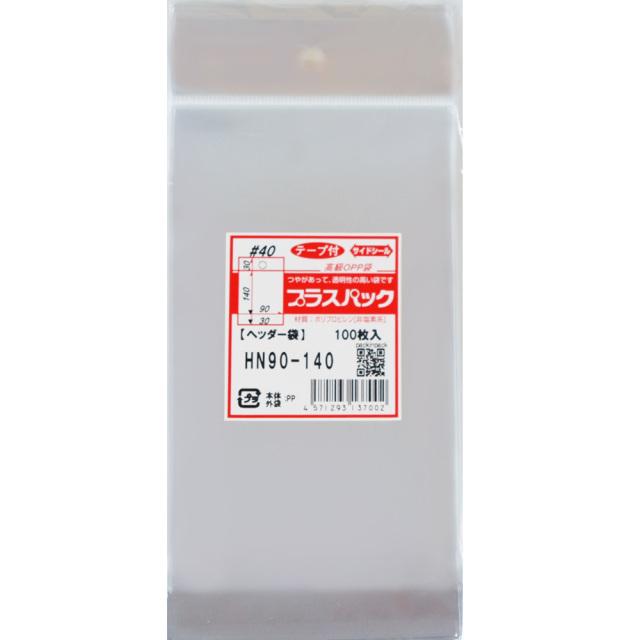 OPP袋 ヘッダー 付  【厚手】 横90x縦(30+140)+30mm (100枚) 40# プラスパック HN520