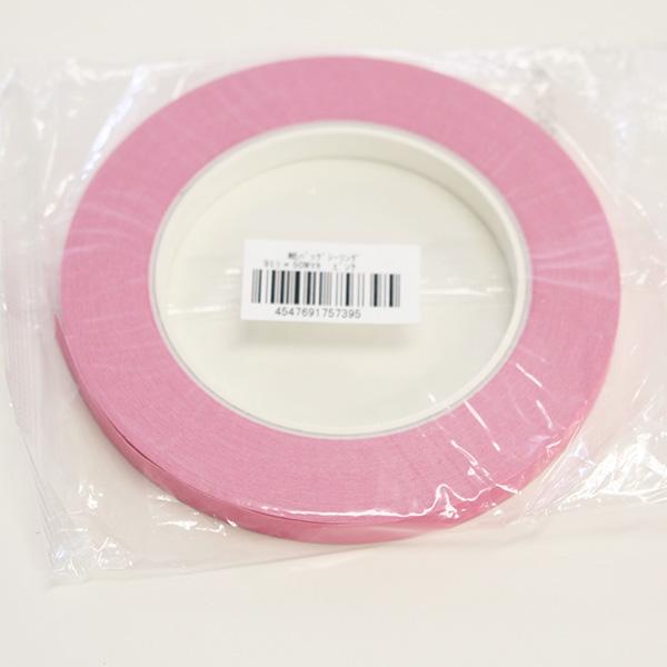 紙テープ ピンク