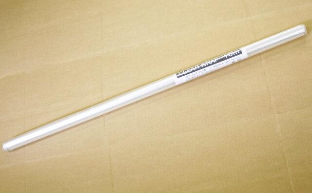 OPPロールフィルム ( 40#  900ミリ-10M ) ( 10メートル巻き ) プラスパック 811