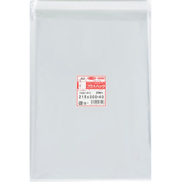 OPP袋 [ A4 ピッタリ] 【少量パック】 横215x縦300+40mm テープ付き (25枚) 30# プラスパック T323