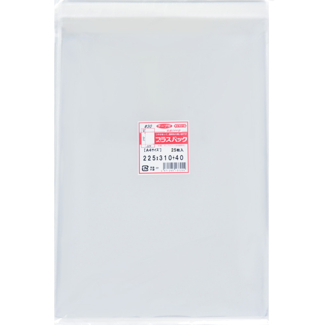 OPP袋 [A4] 【少量パック】 横225x縦310+40mm テープ付き (25枚) 30# プラスパック T324