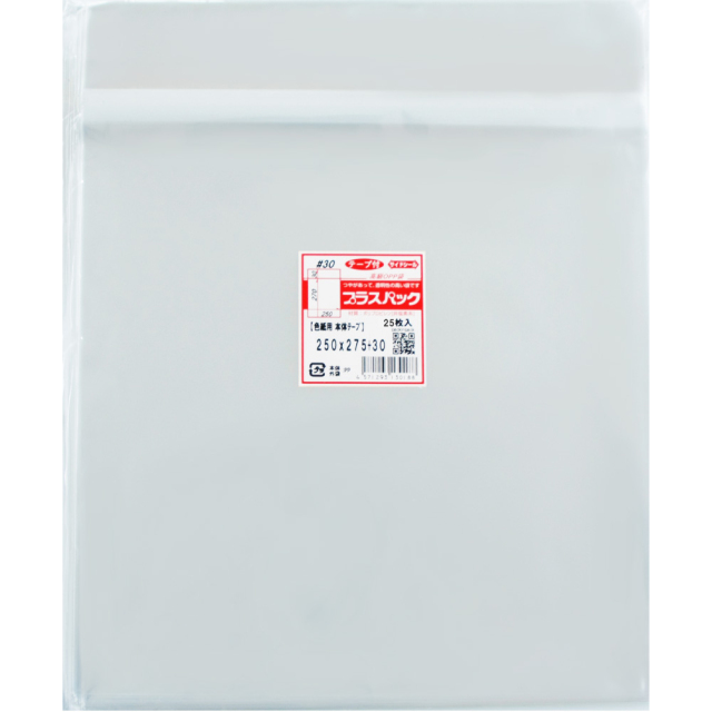 OPP袋 [ 色紙 用] 【少量パック】 横250x縦275+30mm 本体テープ付き (25枚) 30# プラスパック T336