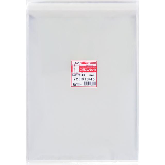 OPP袋 [A4] 【厚手 少量パック】 横225x縦310+40mm テープ付き (25枚) 40# プラスパック T408