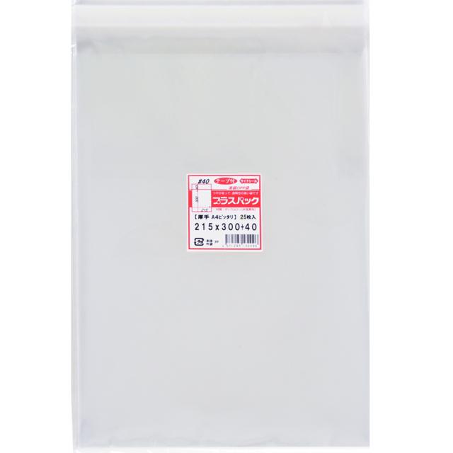 OPP袋 [A4ピッタリ] 【厚手 少量パック】 横215x縦300+40mm テープ付き (25枚) 40# プラスパック T407
