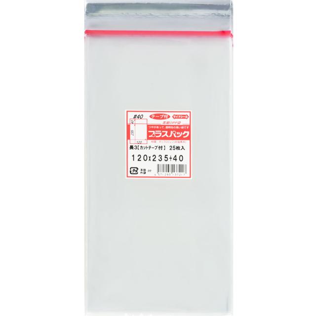 OPP袋  [長3 カットテープ付] 【厚手 少量パック】 横120x縦235+40mm テープ付き (25枚) 40# プラスパック T402