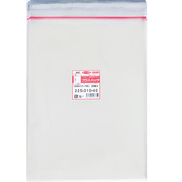OPP袋 [A4カットテープ付] 【厚手 少量パック】 横225x縦310+40mm テープ付き (25枚) 40# プラスパック T404