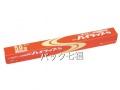 リケンファブロ ハイラップS 45cmX50m 税別単価257円