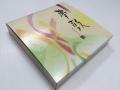 エフピコチューパ 一体型80−80夢鼓(白)仕切付 1袋50枚入 税別単価43円