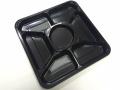 北原産業 KS−66B黒 透明蓋付 1袋20枚入 税別単価160円