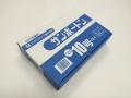 エフピコチューパ OPPサンボードン#25−10号無地4穴プラマーク入 1袋100枚入 税別単価1.49円