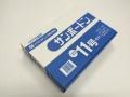 エフピコチューパ OPPサンボードン#25−11号無地4穴プラマーク入 1袋100枚入 税別単価1.79円