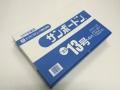 エフピコチューパ OPPサンボードン#25−13号無地4穴プラマーク入 1袋100枚入 税別単価2.96円