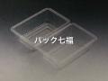 北原産業 K−390 1袋100枚入 税別単価9円
