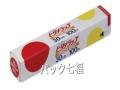 日立ラップ 30cmX100m 税別単価257円