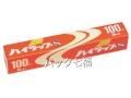 リケンファブロ ハイラップS 30cmX100m 税別単価257円